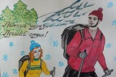 Калинина Елизавета. Лыжный туризм - лучший отдых