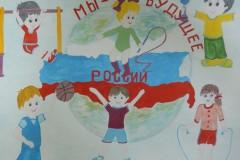 Кладова Ксения. Мы - будущее России