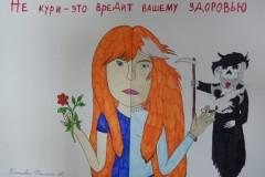 Плешкова Наталья. Курение убивает.