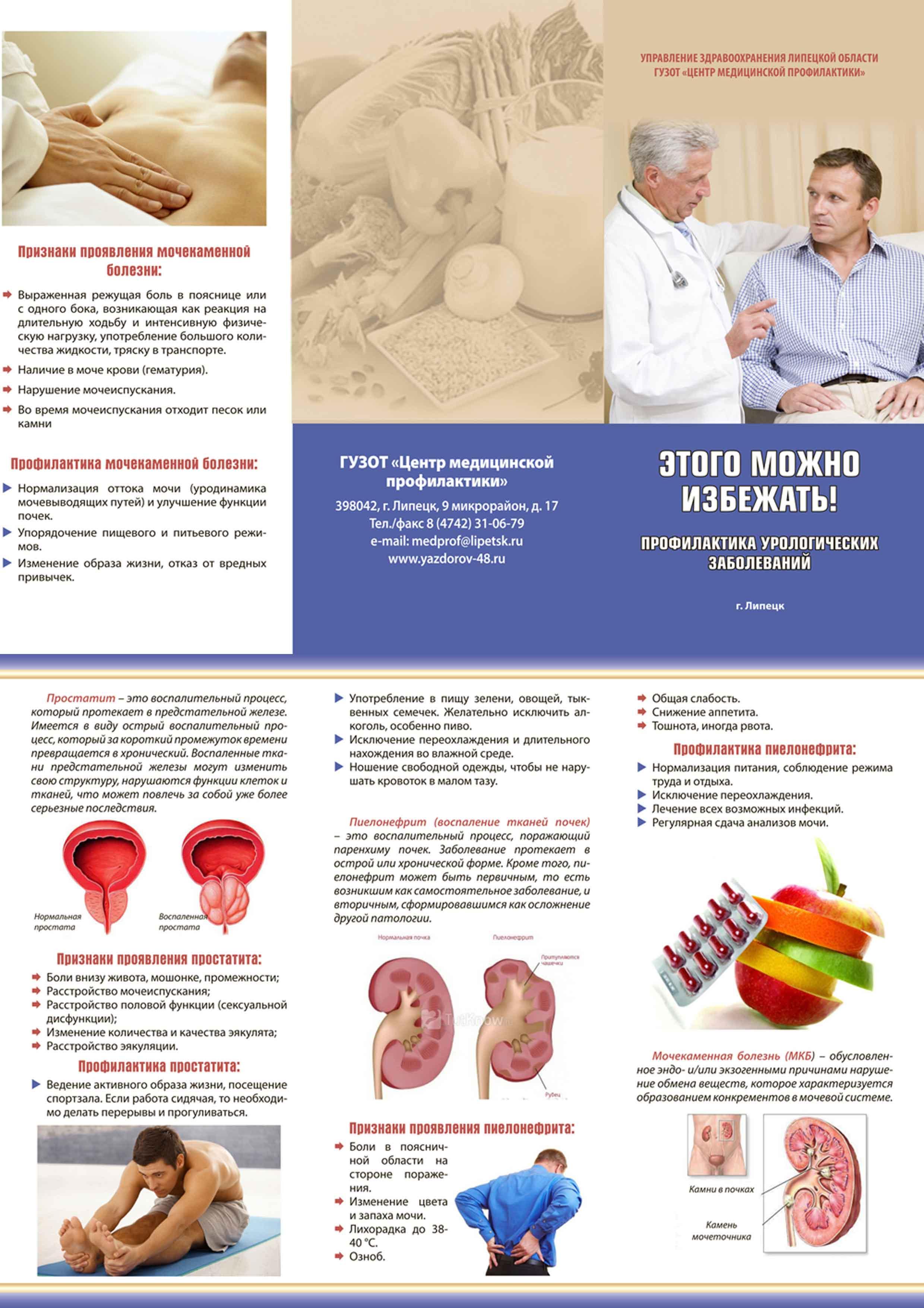 Как избавиться навсегда от остеохондроза шейного отдела