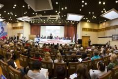 4 февраля открытие конференции
